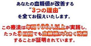藤代5.JPG