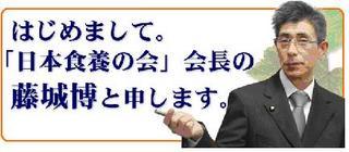 藤代6.JPG